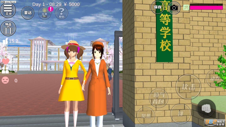 樱花校园模拟器2020中文最新版全服饰破解v1.035.16截图1