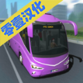 客车模拟器中国地图无限金币版