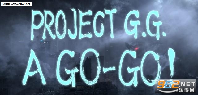 Project G.G手机版