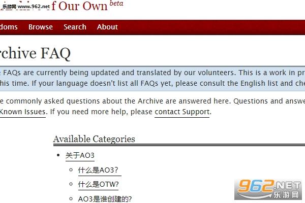 ao3中文网页版官方网站入口 ao3中文网页版怎么进