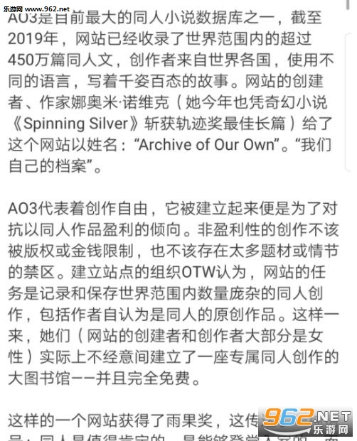 ao3中文版链接入口 ao3官网链接中文版