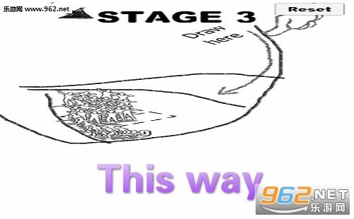 This way是什么游戏 画条生路This way游戏在哪里下载