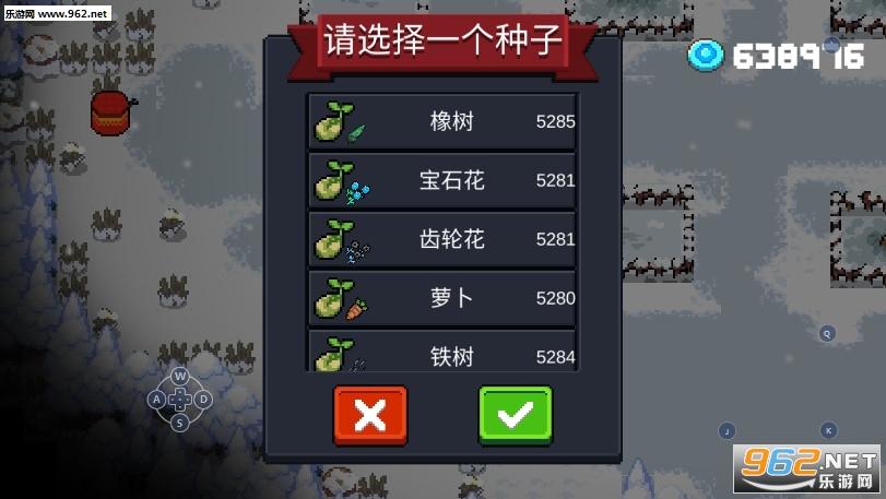元气骑士2.5.5破解版无敌版