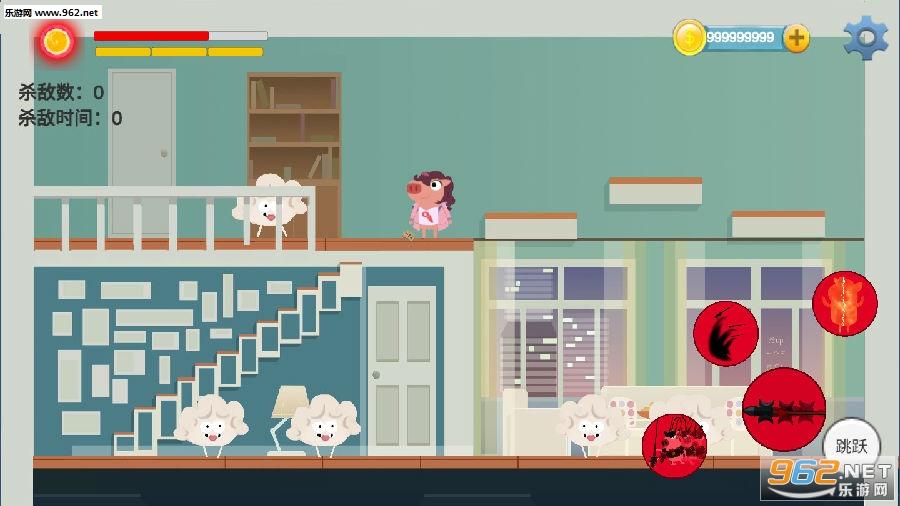 爱情公寓5猪猪公寓游戏在哪下载 爱情公寓5猪猪公寓手游在哪里下载