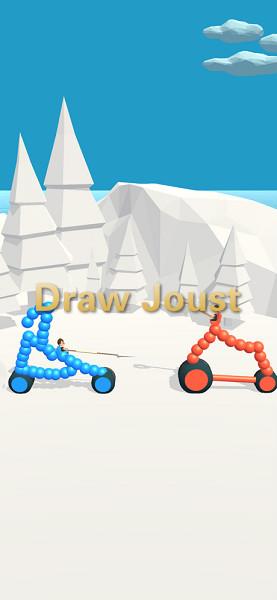 Draw Joust安卓版