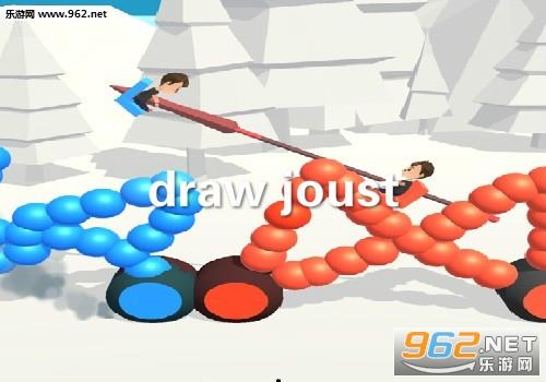 draw joust在哪里玩 draw joust游戏下载地址