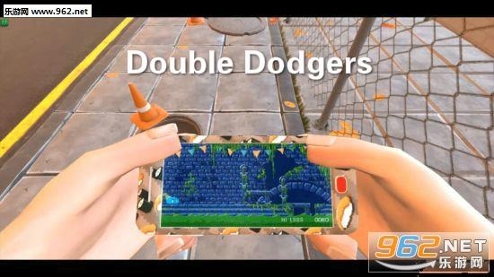 走路玩手机模拟器是什么 Double Dodgers游戏在哪里玩