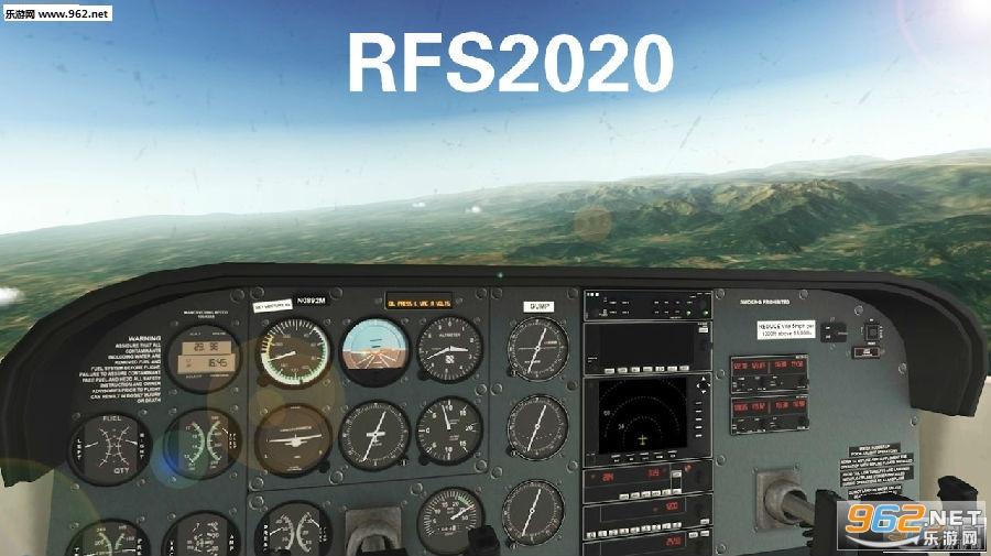 RFS2020全飞机破解版