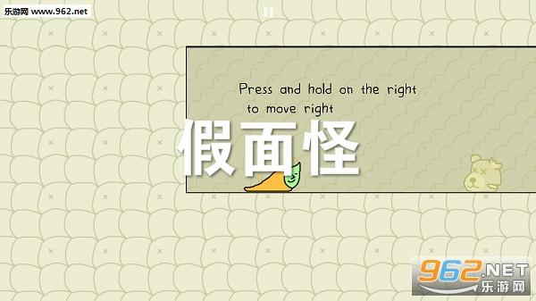 假面怪中文版
