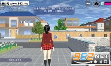 樱花校园模拟器中文版最新版 樱花校园模拟器中文版下载安装