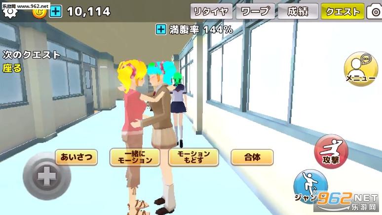 樱花动物校园模拟器怎么结婚 樱花动物校园模拟器怎么谈恋爱生孩子
