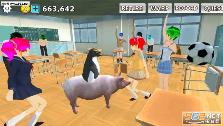 樱花动物校园模拟器最新版在哪下载 樱花动物校园模拟器破解版下载地址