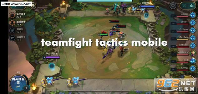 teamfight tactics mobile官方中文版