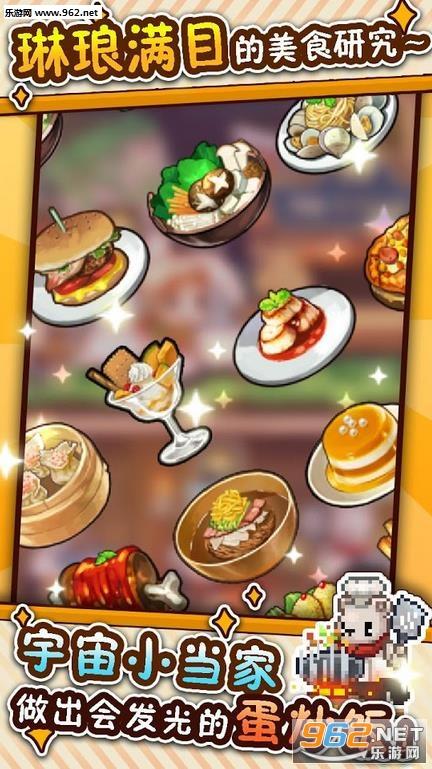 餐厅小游戏红包版