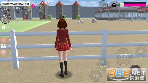 樱花校园模拟器农场怎么走 樱花校园模拟器农场在哪下载