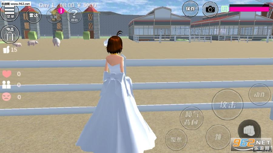 樱花校园模拟器2020农场版下载 樱花校园模拟器2020最新版农场中文版