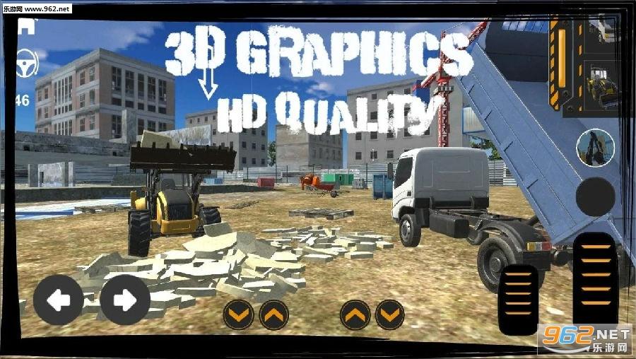 挖掘机模拟器最新版