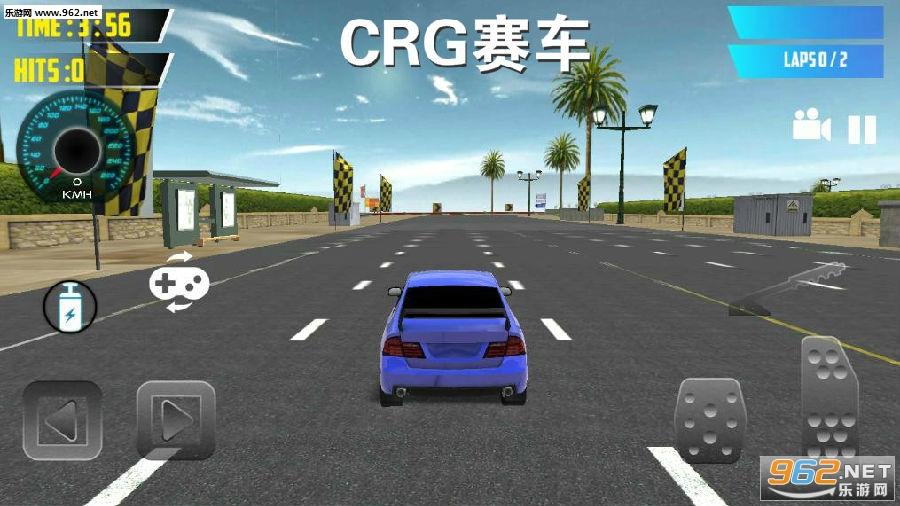 CRG赛车破解版