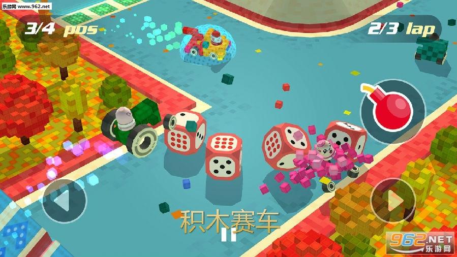 积木赛车游戏安卓版