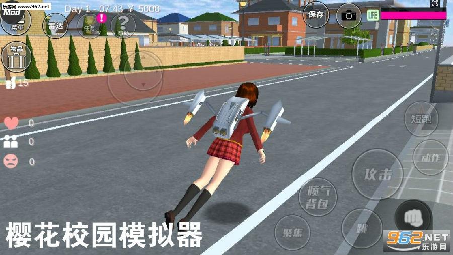 樱花校园模拟器最新版2020更新版无广告