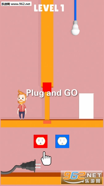 Plug and GO官方版
