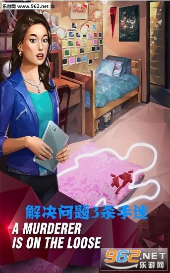 解决问题3杀手迷中文版