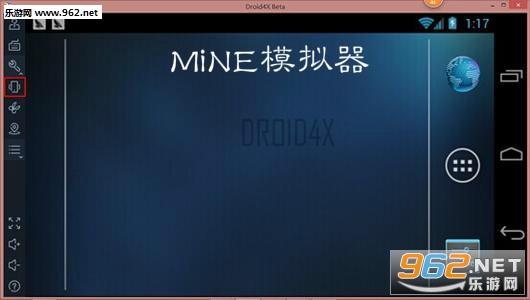 MiNE模拟器安卓版