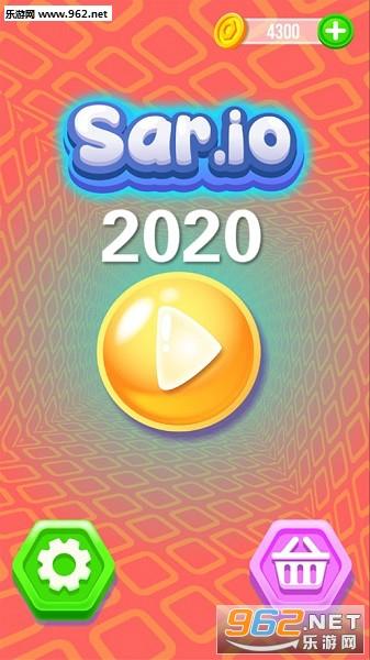 Sar.io 2020官方版