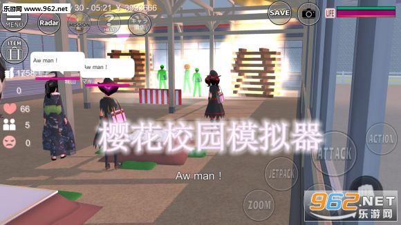 樱花校园模拟器2020医护消防新服饰解锁中文版