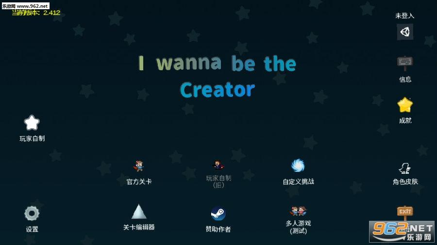 我想成为创造者怎么联机 我想成为创造者攻略