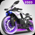 极速摩托短跑2020最新版v1.0.7