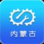 工业综合管理软件