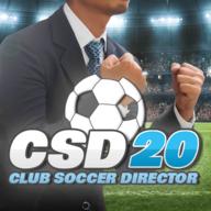足球俱乐部经理2020破解版无限金币