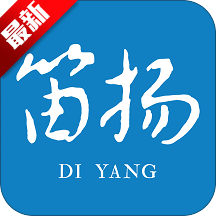 笛扬新闻空中课堂app