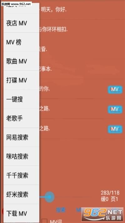 时间音乐appv1.0 安卓版截图1