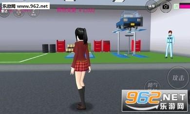 樱花校园模拟器十八汉化2020最新版v1.033.06_截图2