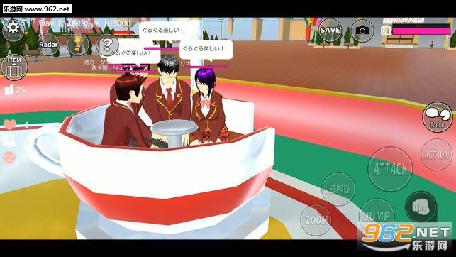 樱花学园模拟器英文版有婚纱v1.033.06_截图2