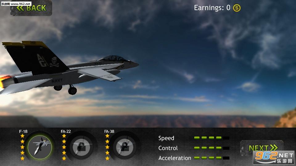 f18飞行模拟器破解版v1.0截图3
