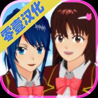 校园恋爱模拟器汉化版v1.033.05