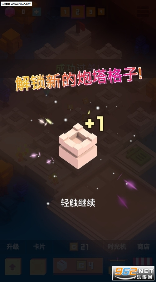 方块君要挺住最新破解版v1.0.9截图2