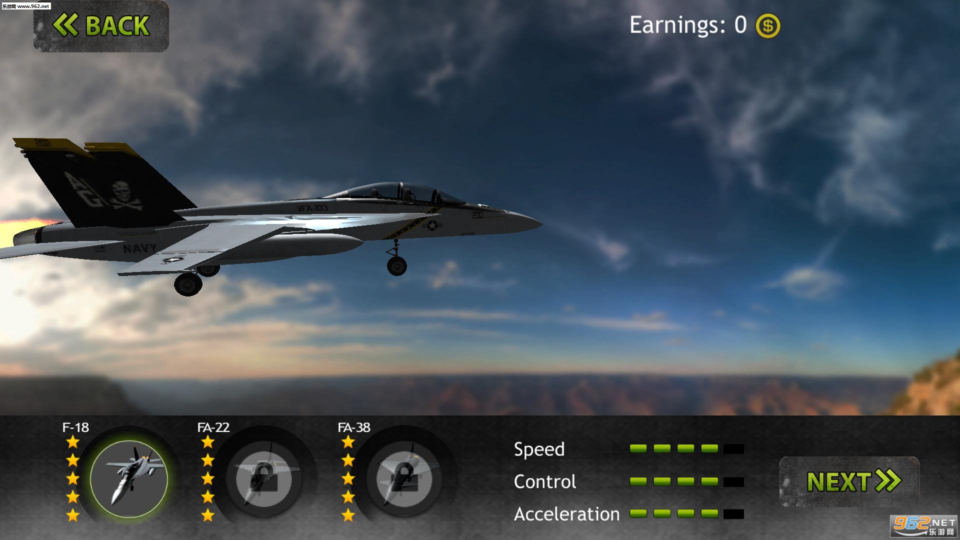 f18飞行模拟器手机版v1.0截图3