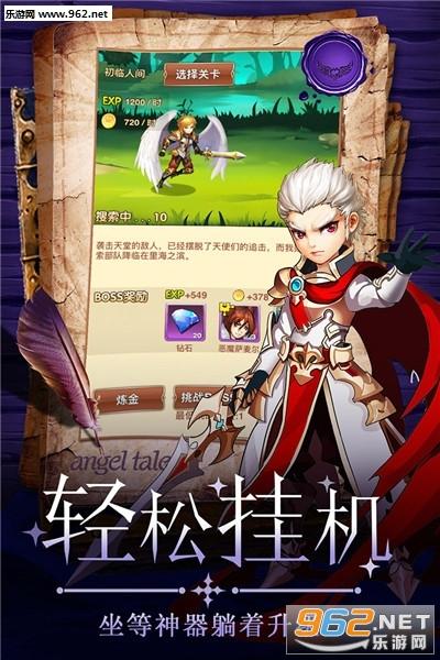 童话大乱斗内购破解版v1.0.6截图2