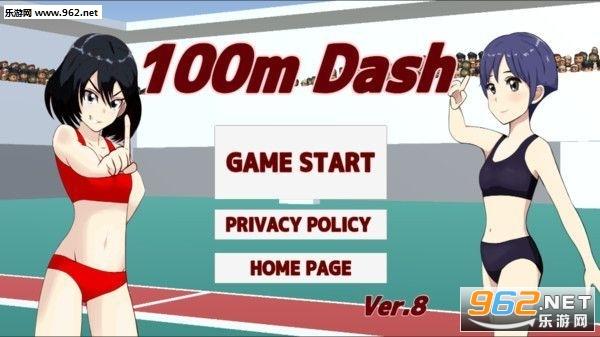 女高中生100米短跑破解版截图1