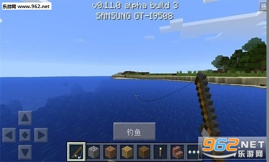 我的城堡世界中文版v0.13.1截图1