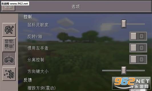 我的城堡世界中文版v0.13.1截图3