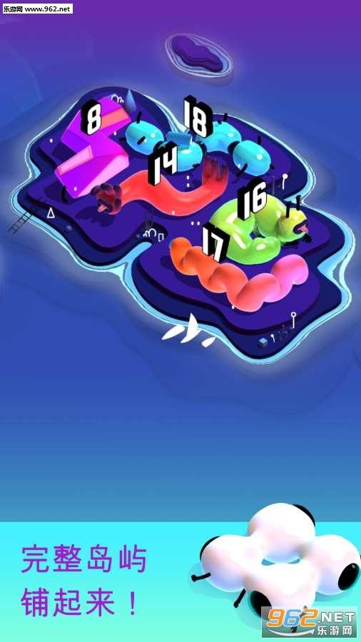 格雷迪群岛破解版v2截图1