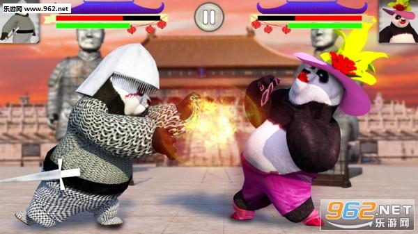 功夫熊猫模拟器中文破解版v1.0截图0