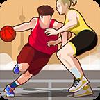 单挑篮球最新破解版
