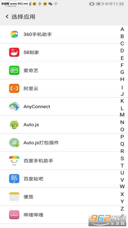 幻影游戏免费版v3.3.9 安卓手机版截图2