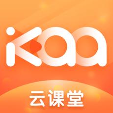 Kaa云课堂官方app